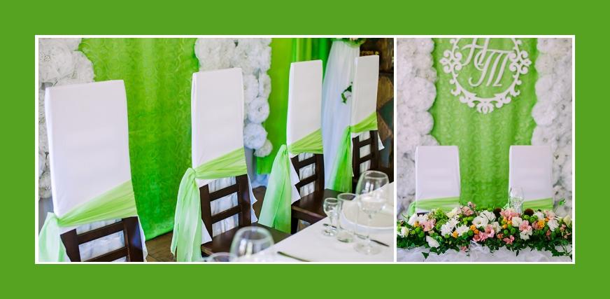 Kurze Stuhlhussen Stuhlüberwürfe für Rückenlehnen weiß mit grüner Deko