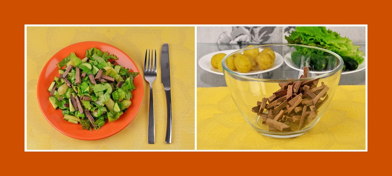 Gemüsesalat mit Rindleber Schweineleber